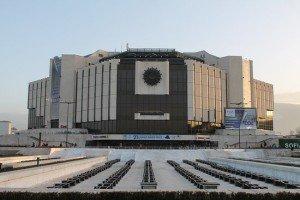 Summit UE Balcani palazzo-nazionale-della cultura sofia